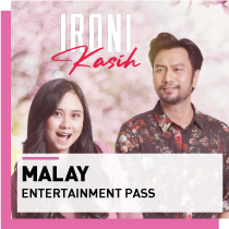 malay entertainment pass