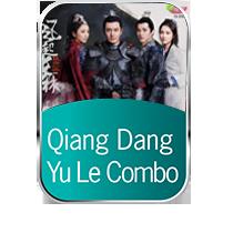 Qiang Dang Yu Le Combo Pack