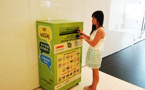 RENEW (REcycling the Nation's Electronic Waste) | About StarHub