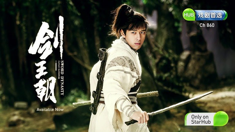watch asian movies and dramas